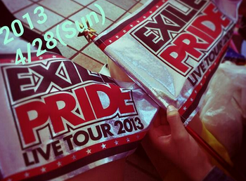 EXILE PRIDE 東京ドーム.png